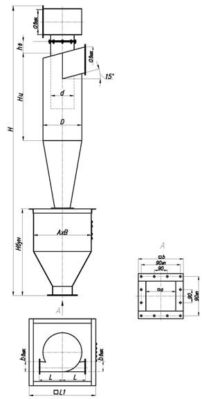 Циклон для опилок ЦН 15-600-1УП с бункером
