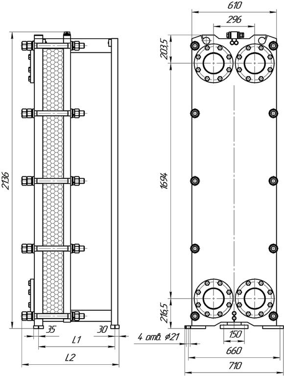 Пластины для теплообменника этра цена Пластинчатый теплообменник Thermowave EL-90 Новосибирск