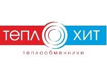 Пластины теплообменника Теплохит ТИ 025 Минеральные Воды Кожухотрубный испаритель WTK DCE 1583 Москва