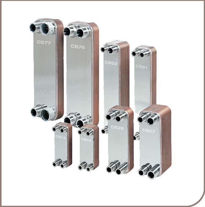 Паяный теплообменник Alfa Laval CBH16-25H Пенза пластинчатые теплообменники для гвс ридан