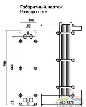Пластинчатый теплообменник Alfa Laval TL35-BFM Махачкала Пластинчатый теплообменник Kelvion NT 100X Сургут