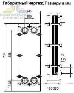 Пластинчатый теплообменник Alfa Laval T50-MFD Артём теплообменник топливного газа