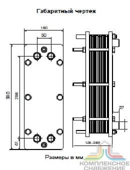 Пластинчатый теплообменник Alfa Laval T35-PFM Рыбинск Пластины теплообменника Kelvion NH350M Уфа