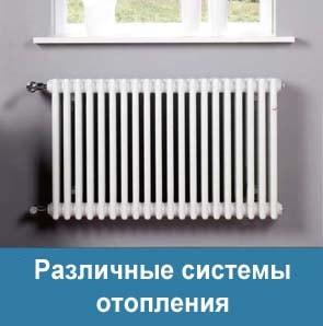Пластины теплообменника КС 50 Елец