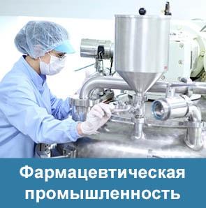 Паяный теплообменник KAORI E030 Жуковский Пластины теплообменника КС 30 Елец