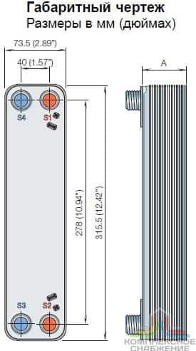 Паяный теплообменник Alfa Laval CB20-24H Минеральные Воды теплообменник для кирпичной печи купить