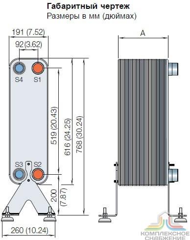 Паяный теплообменник Alfa Laval CB112-54M Саров Водоводяной подогреватель ВВП 05-89-2000 Уфа