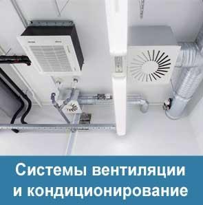 Пластинчатый теплообменник КС 200 Елец Паяный теплообменник Машимпэкс (GEA) GNS 240 Шахты