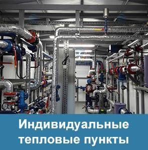 Пластинчатый теплообменник HISAKA LX-01 Москва Паяный пластинчатый теплообменник SWEP AB50 Обнинск