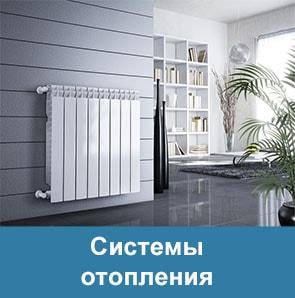 Уплотнения теплообменника КС 28 Обнинск настенные газовые котлы с раздельными теплообменниками