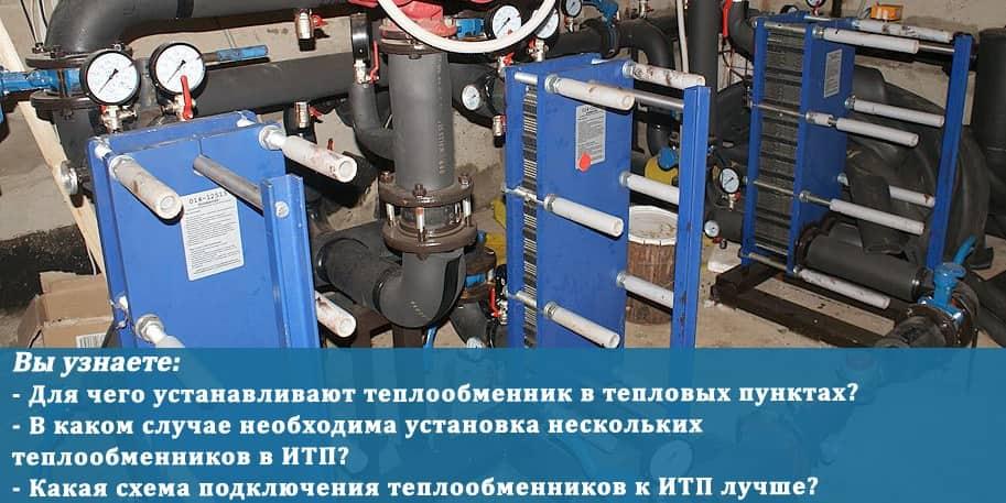 Установка для промывки Pump Eliminate 80 fs Салават