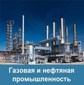 Паяный теплообменник HYDAC HEX S615-30 Москва Паяный теплообменник ECO AIR NB 464 Ейск