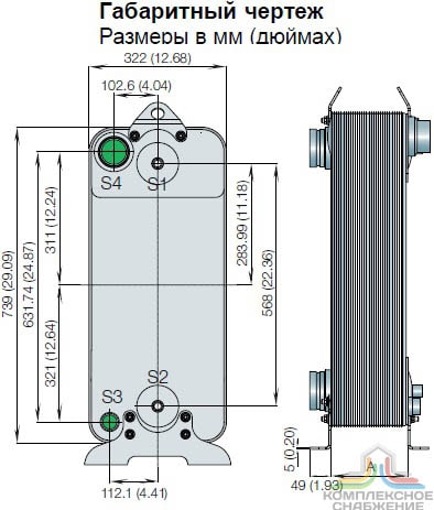 Паяный теплообменник Alfa Laval CBH300 Назрань termet miniterm теплообменник