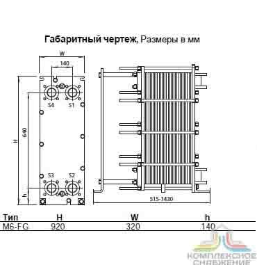 Пластины теплообменника Alfa Laval AQ6L-FS Петрозаводск Подогреватель высокого давления ПВД 250-23-3,5 Чита