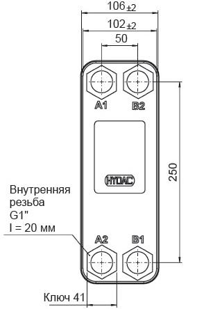 Паяный теплообменник HYDAC HEX S722-70 Артём теплообменник baxi fourtech 24 а